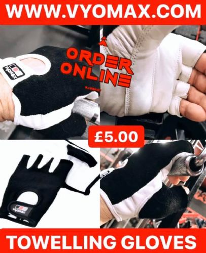 VYOMAX® TOWELLING GLOVES (PAIR)